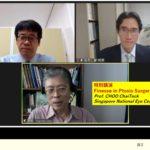 イメージ:第8回日本眼形成再建外科学会を主催して
